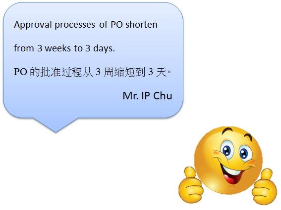 HK - JDE PO Improved Approval Efficiency
